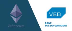 イーサリアム財団、ロシア開発銀行との契約を発表