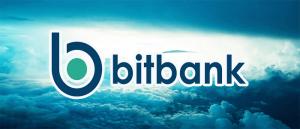 bitbank(ビットバンク).ccとtradeの特徴や手数料等を解説
