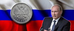 ロシア政府は公式に自国仮想通貨「CryptoRuble」の発行をすると発表