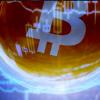 あなたが知らないかもしれないビットコインに関する14の事実