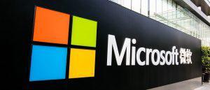 マイクロソフト社など大企業との提携で、伸び悩んでいた通貨が大きな上昇