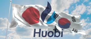 中国大手取引所Huobiが大規模銀行政策を片手に日韓市場参入