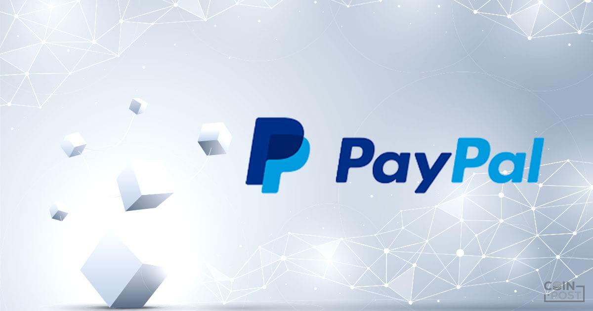Paypal 0403