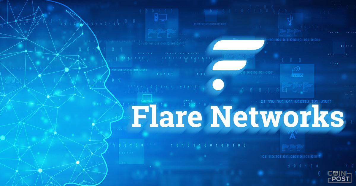 Flarenetworks 20210127 1