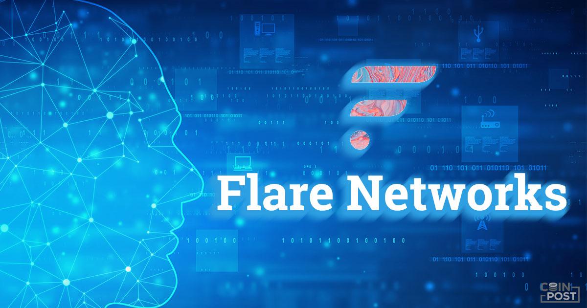 Flarenetworks 20210127 1 1