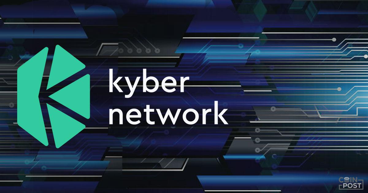 Kybernetwork 20210623 2